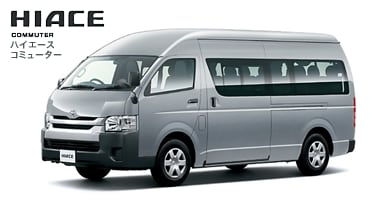 HIACE COMMUTER HIACE COMMUTER