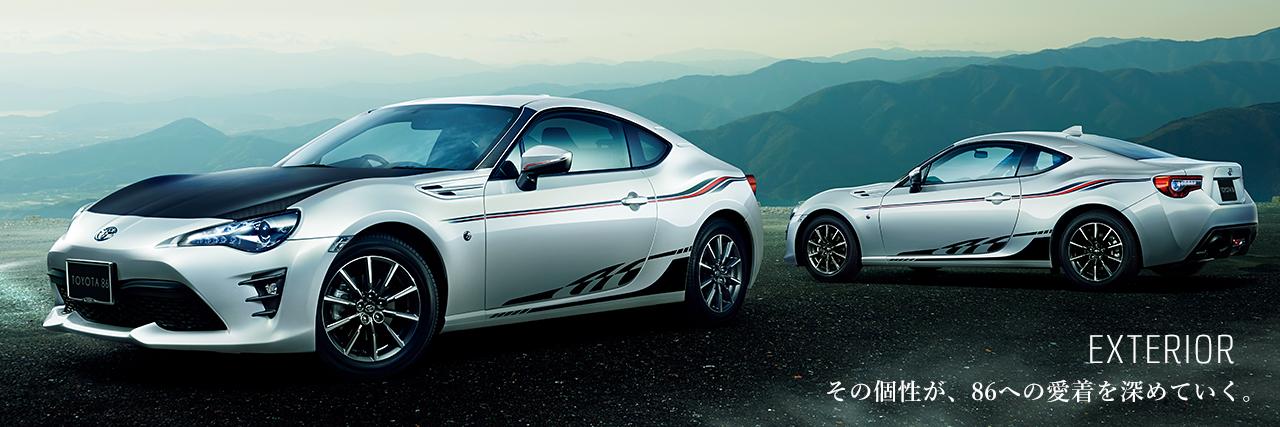 86 exterior web for Toyota 86 exterior mods
