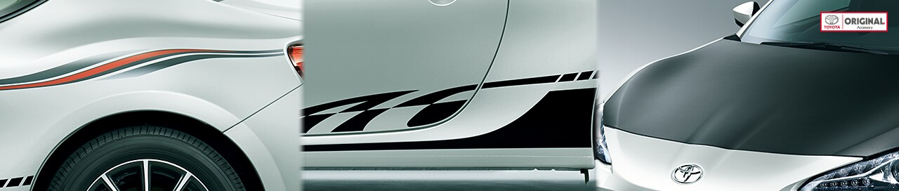 トヨタ 86 アクセサリー トヨタ自動車webサイト