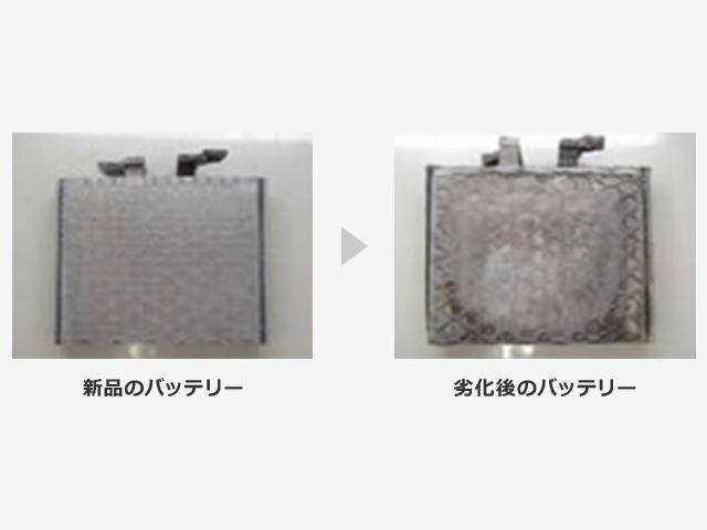 新品のバッテリー・劣化後のバッテリー