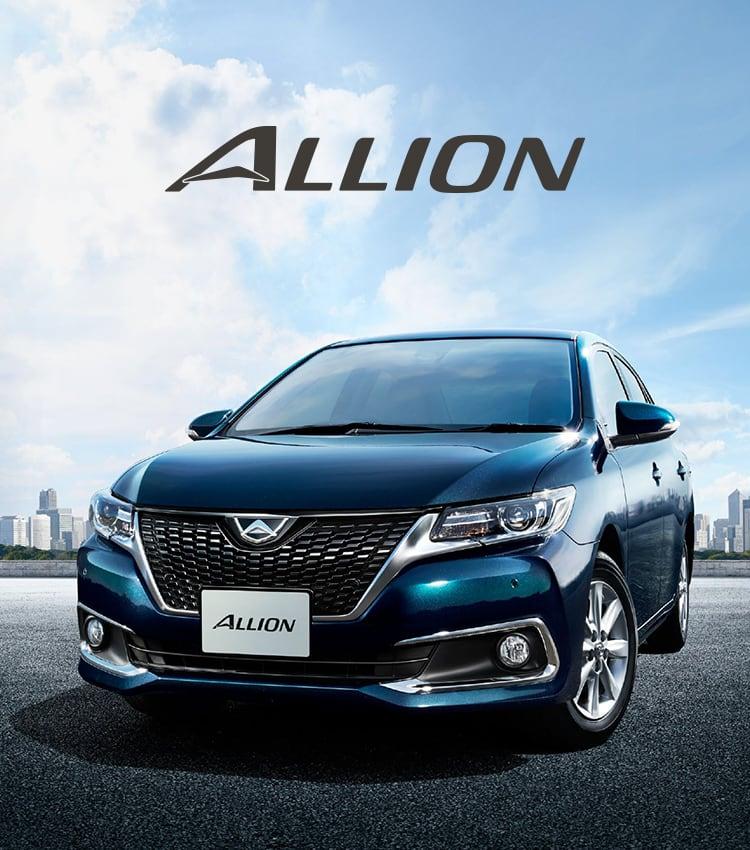 トヨタ アリオン | トヨタ自動車WEBサイト