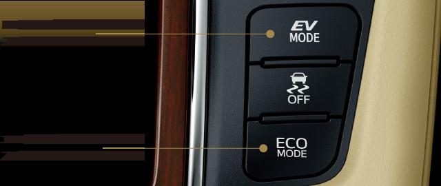 モードスイッチ(EVドライブモード+エコドライブモード)