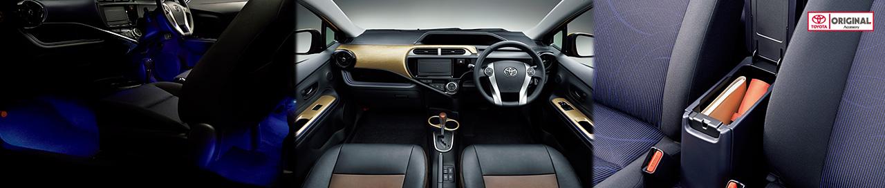 Car Accessories Car Accessories トヨタ アクア | アクセサリー | トヨタ自動車WEB ...