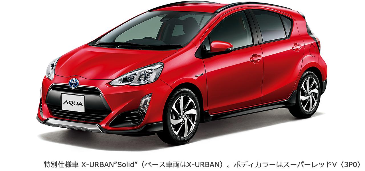 """特別仕様車 X-URBAN""""Solid""""(ベース車両はX-URBAN)。ボディカラーはスーパーレッド5〈3P0〉"""