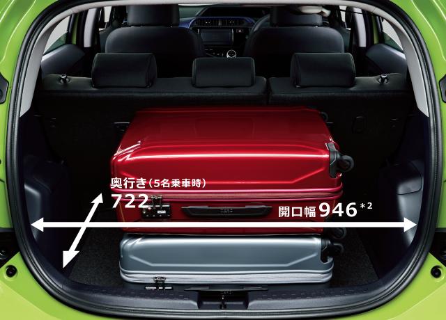 トヨタ アクア 室内・インテリア 室内空間 トヨタ自動車webサイト