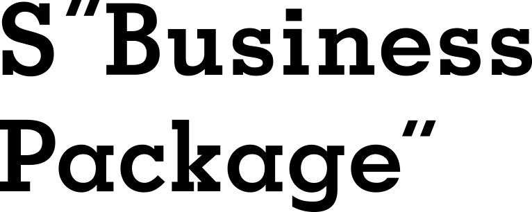 S Business Package