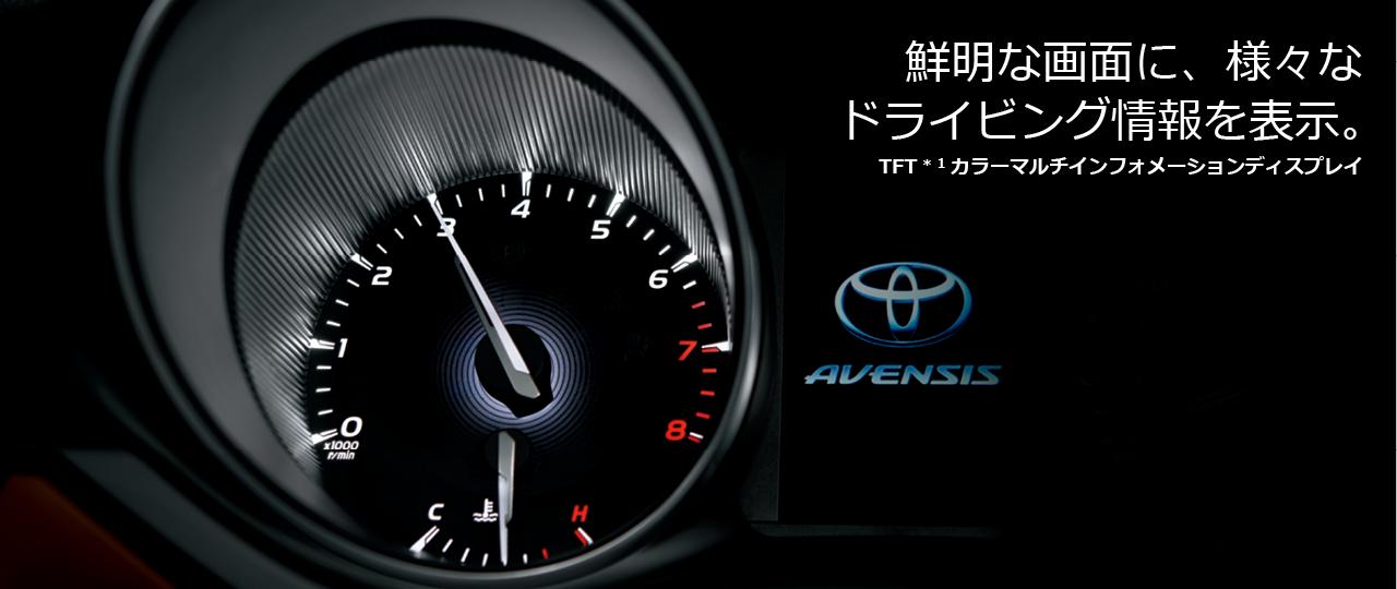 鮮明な画面に、多彩なドライビング情報を表示。