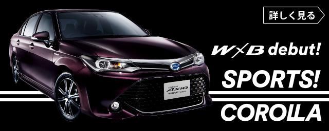 """特別仕様車 HYBRID G""""W×B""""/1.5G""""W×B"""""""