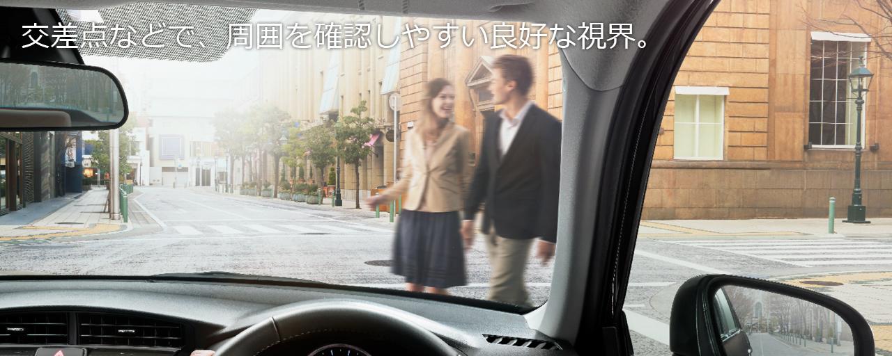 交差点などで、周囲を確認しやすい良好な視界。