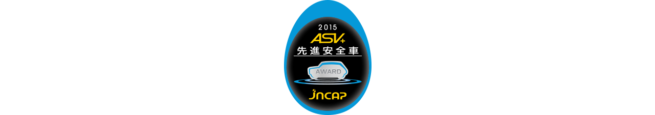 JNCAP予防安全性能評価