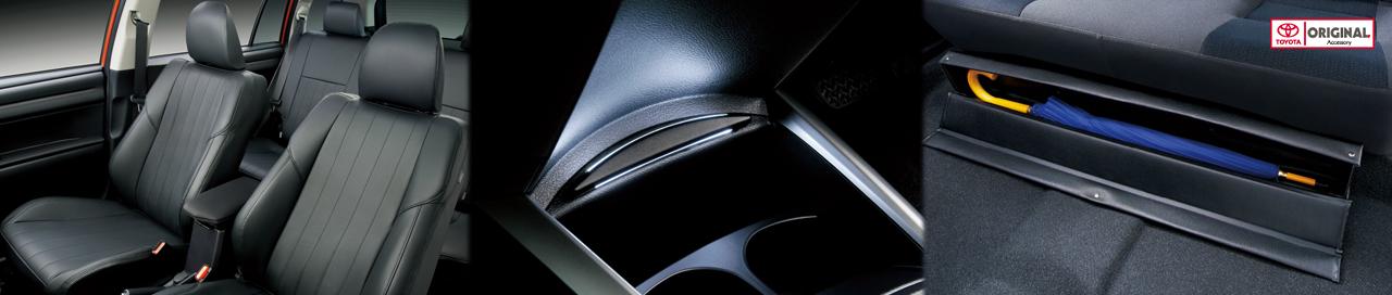 トヨタ カローラ フィールダー アクセサリー トヨタ自動車webサイト