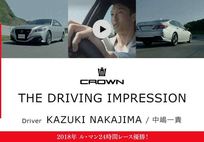 CROWN THE TEST DRIVE