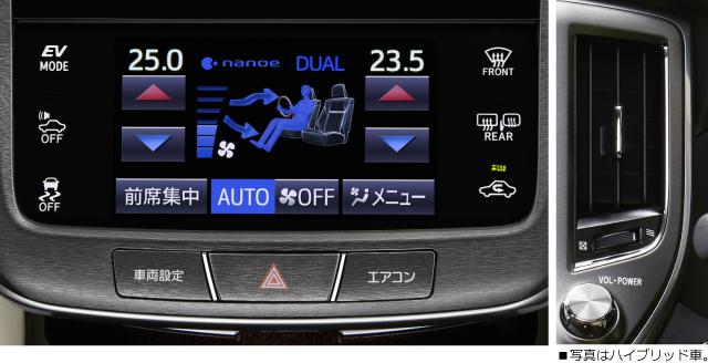 左右独立温度コントロールフルオートエアコン(花粉除去モード+スイングレジスター付) ■写真はハイブリッド車。