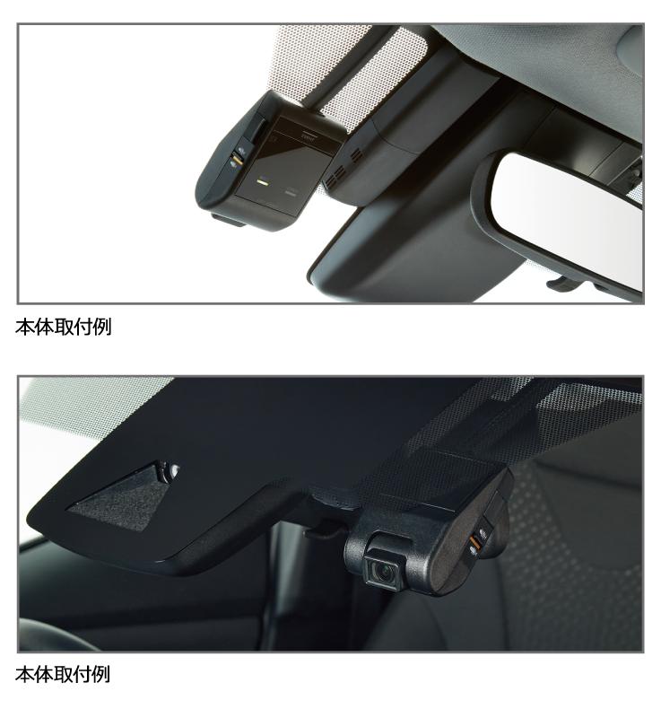 純正 ドラレコ トヨタ