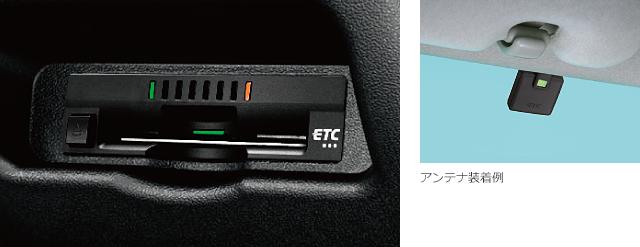 ETC車載器(ビルトイン)ベーシックタイプ