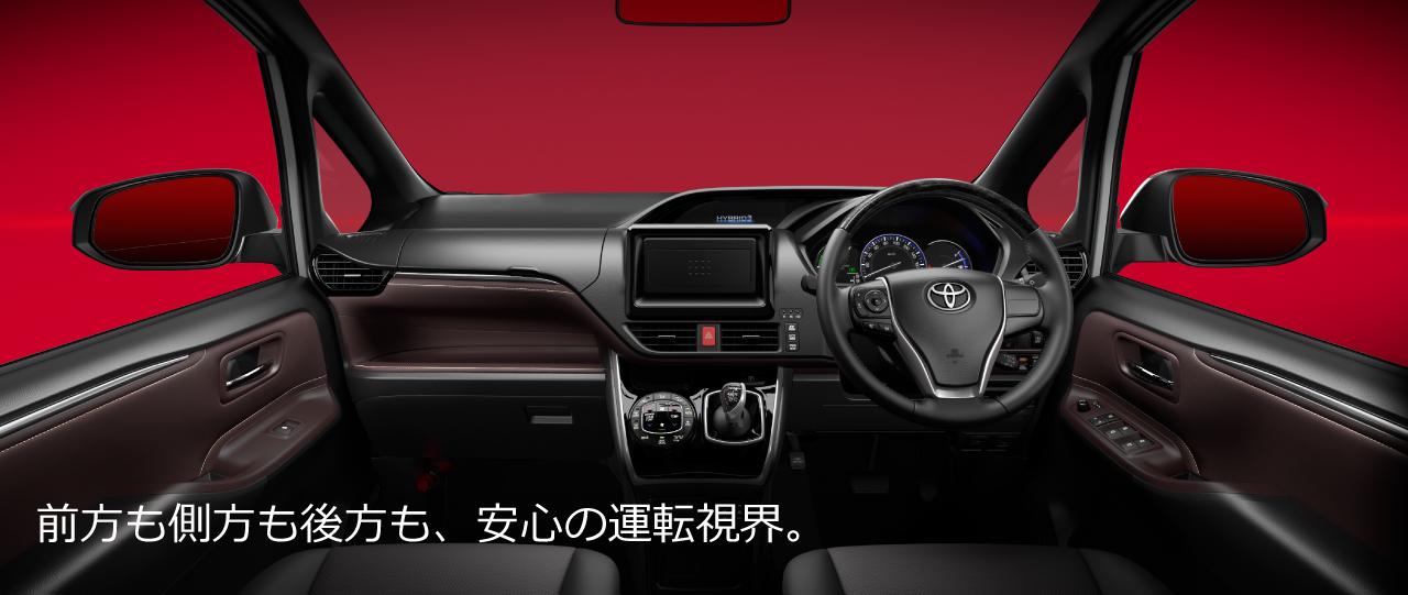 前方も側方も後方も、安心の運転視界。