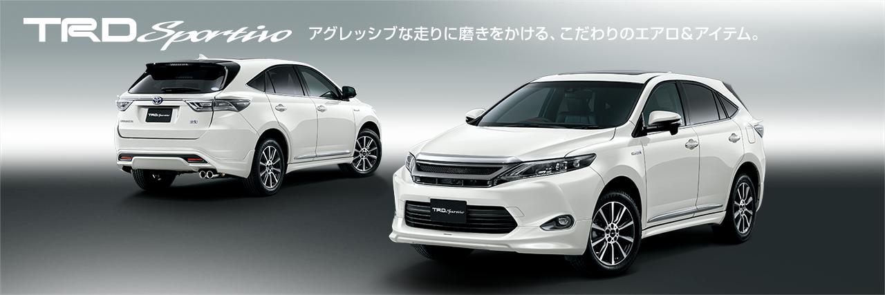 トヨタ ハリアー カスタマイズカー トヨタ自動車webサイト