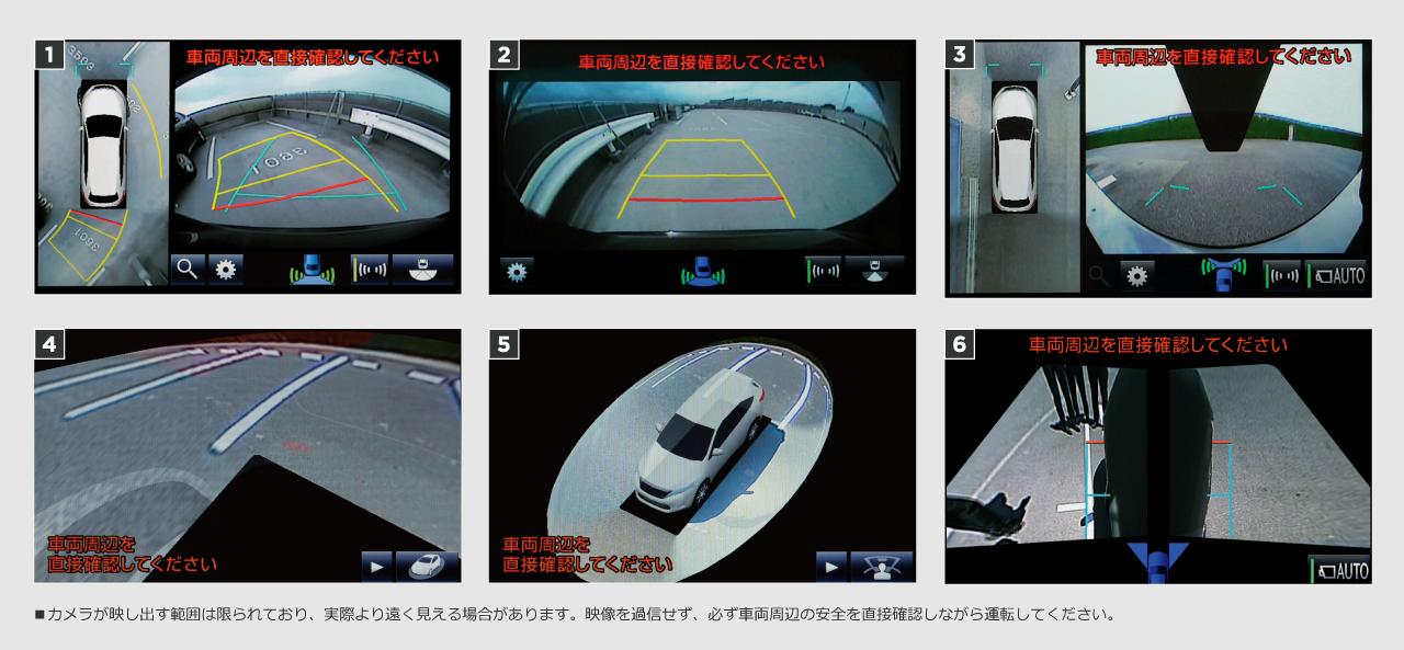 ■カメラが映し出す範囲は限られており、実際より遠く見える場合があります。映像を過信せず、必ず車両周辺の安全を直接確認しながら運転してください。
