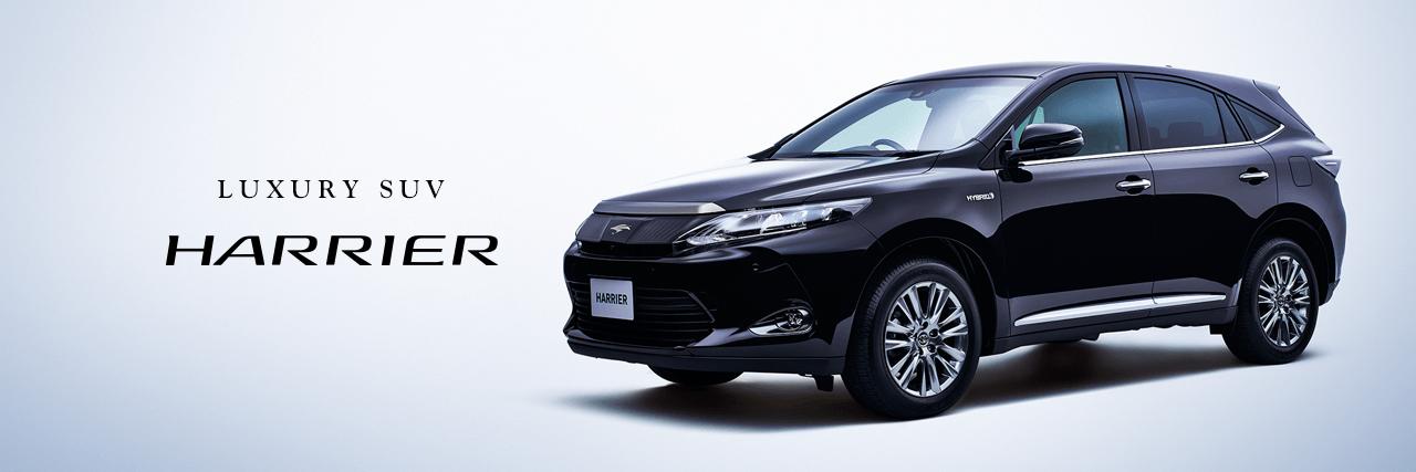 トヨタ ハリアー トヨタ自動車webサイト