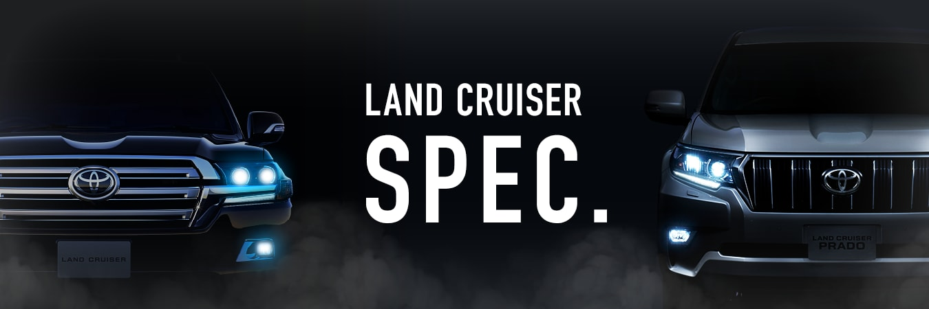 LAND CRUISER SPEC.