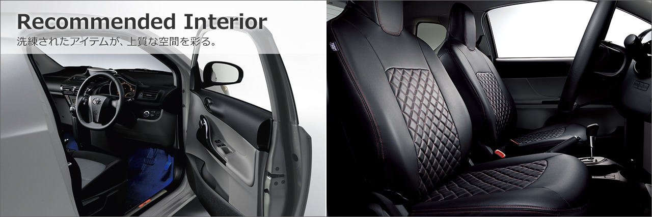 Recommended Interior