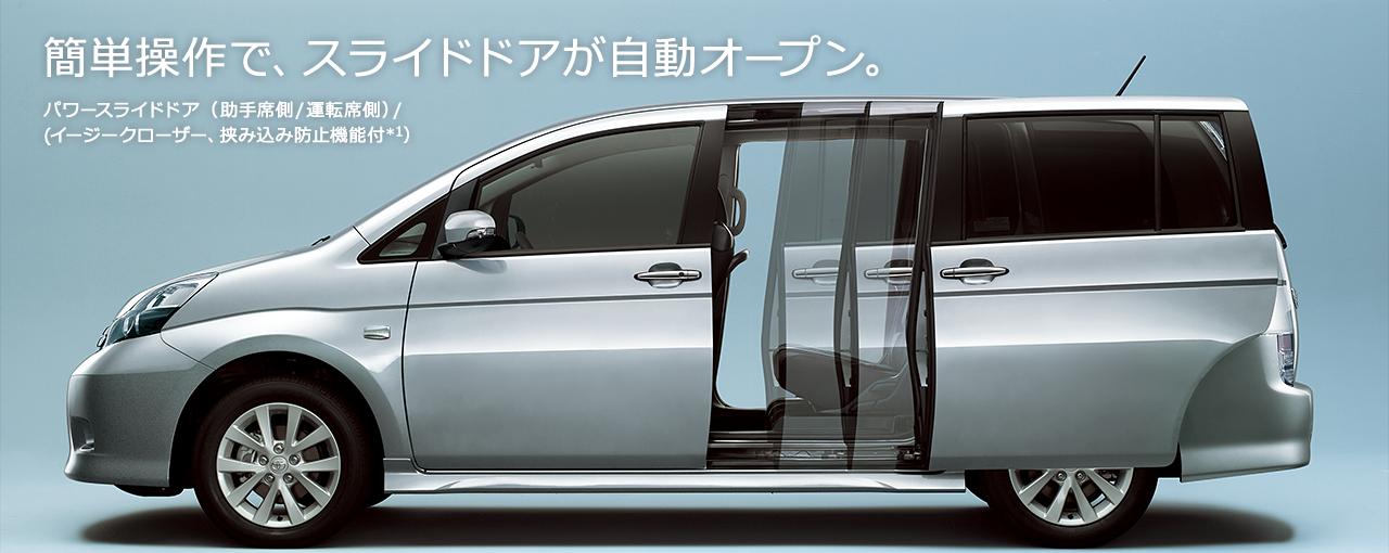 パワースライドドア(助手席側/運転席側)/(イージークローザー、挟み込み防止機能付*1)