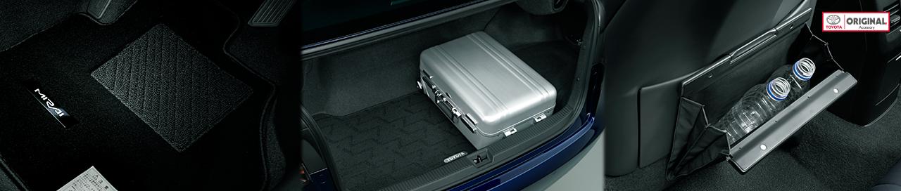 Mercedes benz ML Klasse W166 together with Bus In Car Cctv Monitoring likewise Land Rover Freelander 2 Front Brake Pads Lr004936 2714 P together with Accessories also Prius Accessories. on car accessories