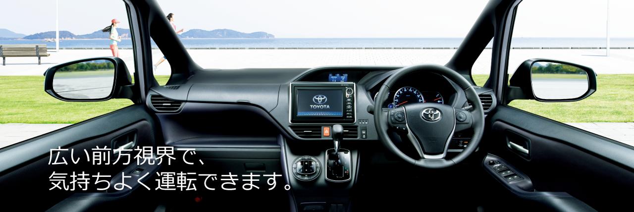 広い前方視界で、気持ちよく運転できます。