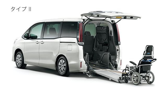 トヨタ ノア | ウェルキャブ(福祉車両) | 車いす仕様車スロープ ...