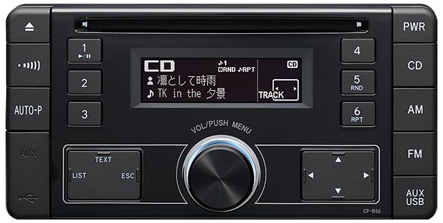 USB/CDチューナー CP-W66