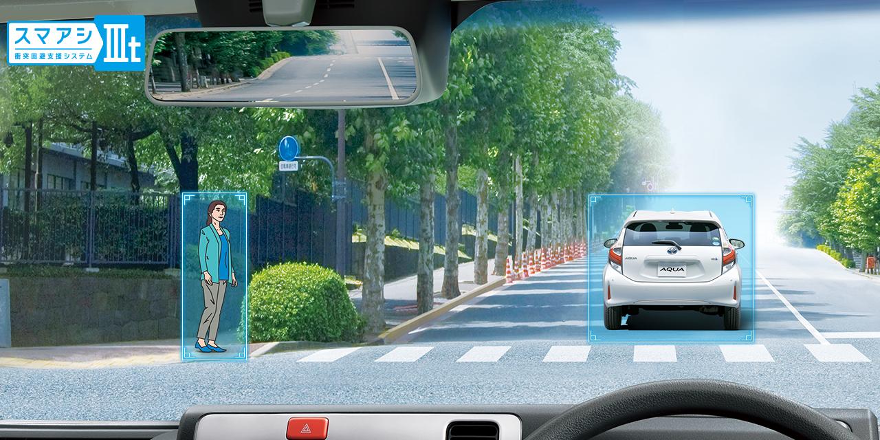 安全運転をサポートするスマートアシスト3t。