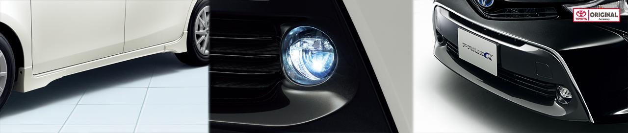 トヨタ プリウス アクセサリー トヨタ自動車webサイト