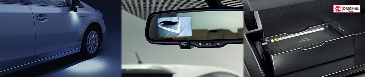 Car Accessories Car Accessories トヨタ プリウスα | アクセサリー | トヨタ自動車WEB ...