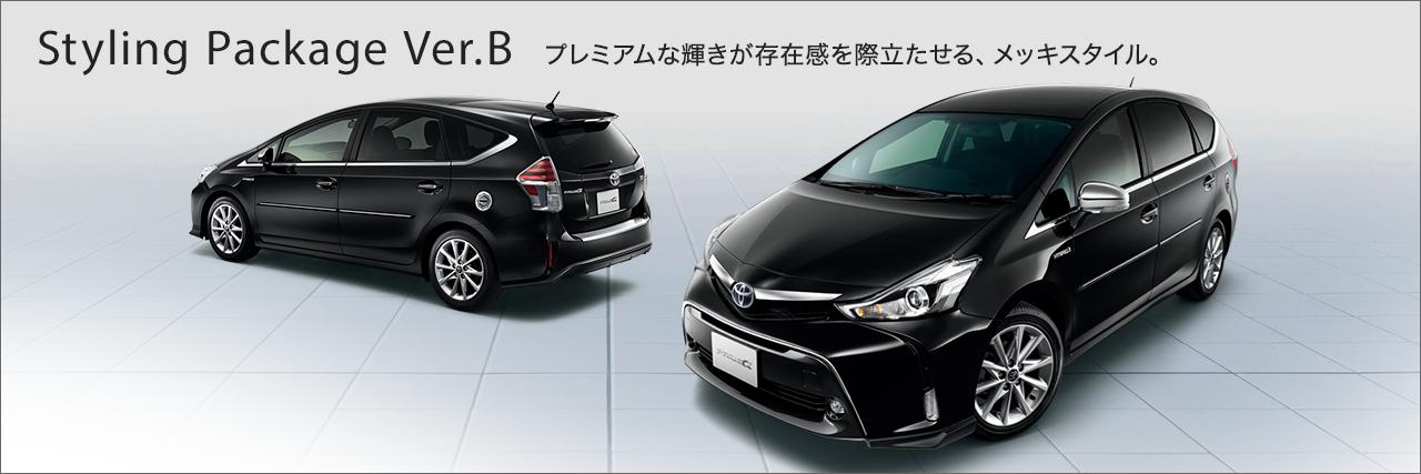 トヨタ プリウス カスタマイズカー トヨタ自動車webサイト