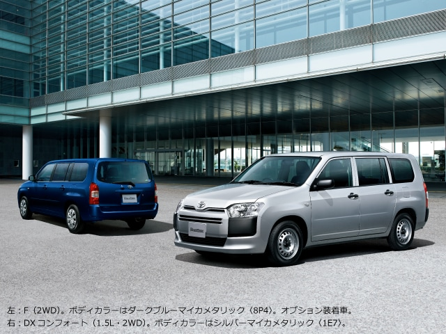 http://toyota.jp/pages/contents/probox/001_b_001/image/gallery/carlineup_probox_gallery_01_lb.png
