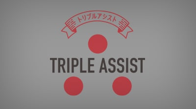 TRIPLE ASSIST