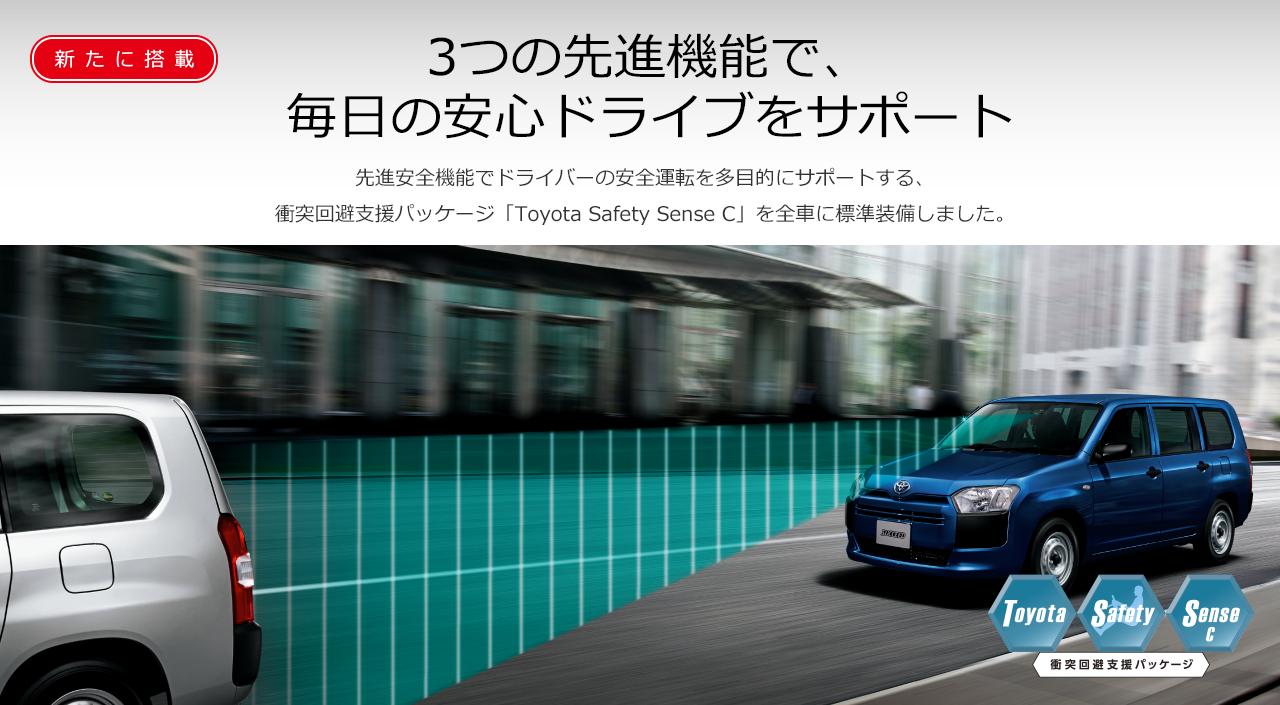 3つの先進機能で、毎日の安心ドライブをサポート