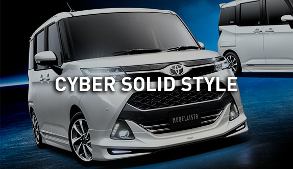 CYBER SOLID STYLE