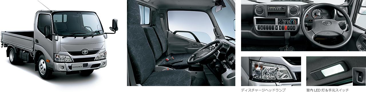 """標準キャブ・標準デッキ・ジャストロー・2.0トン積・ディーゼル車。""""Gパッケージ""""装着車。ボディカラーのシルバーメタリック〈199〉はメーカーオプション。"""