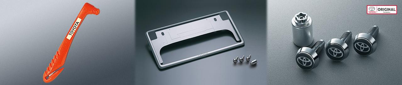トヨタ トヨエース ダンプ アクセサリー トヨタ自動車webサイト