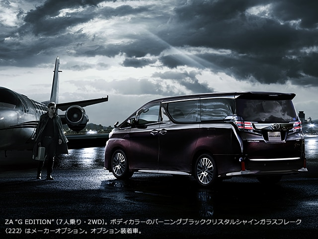 "ZA""G EDITION""(7人乗り・2WD)。ボディカラーのバーニングブラッククリスタルシャインガラスフレーク〈222〉はメーカーオプション。オプション装着車。"