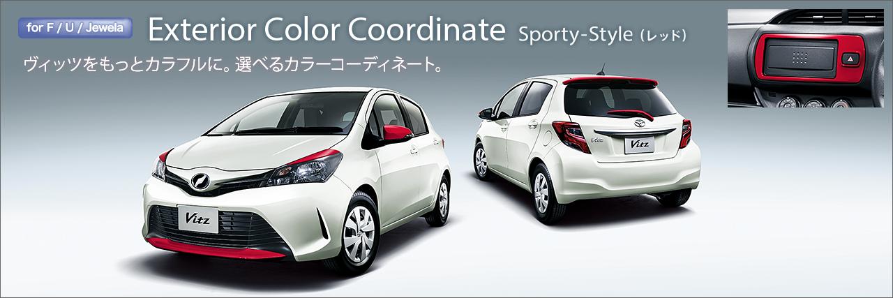 トヨタ ヴィッツ カスタマイズカー トヨタ自動車webサイト
