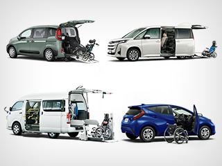 トヨタ ウェルキャブ(福祉車両) | トヨタ自動車WEBサイト