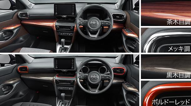 トヨタ ヤリス クロス | オプション装備 | MODELLISTA SELECTION | トヨタ自動車WEBサイト