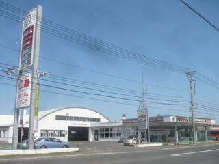 旭川トヨタ自動車 名寄店の外観写真