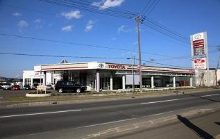 旭川トヨタ自動車 富良野店の外観写真