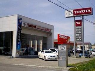 旭川トヨタ自動車 深川店の外観写真