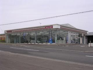 旭川トヨタ自動車 羽幌店の外観写真