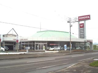 旭川トヨタ自動車 紋別店の外観写真