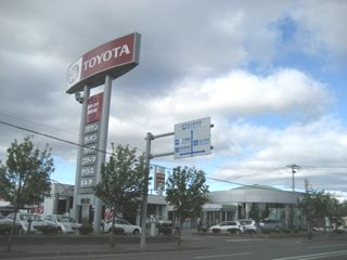 旭川トヨタ自動車 東旭川店の外観写真